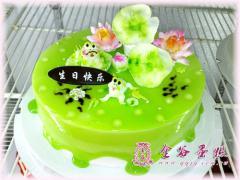 金谷蛋糕 001
