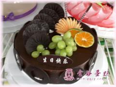 金谷蛋糕 002