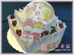 金谷蛋糕 030