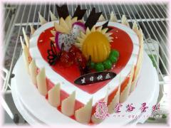 金谷蛋糕 005