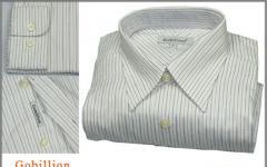 高伯伦Gobillion时尚米色底提花灰条纹商务衬衫BL60 【超值】