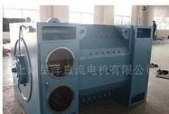 供应Z系列中型直流电动机