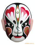 Afrika maskeler