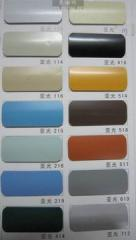 Aluminum horizontal blinds
