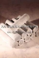 TXY-16#A密封注剂:(热固型密封注剂)