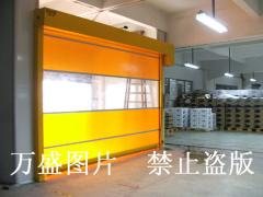 Gate automatic rolled high-speed