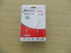 Plastic packing box for USB
