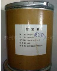 Raw material for manufacture of technical carbon