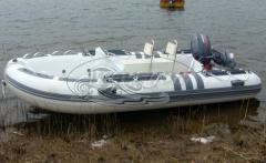 Aluminum boat ARIB-420A