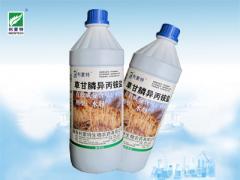 41%草甘膦异丙铵盐