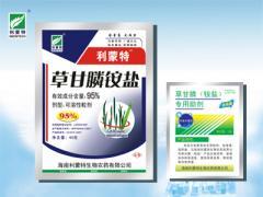 利蒙特95铵盐 95%草甘膦铵盐可溶粒剂