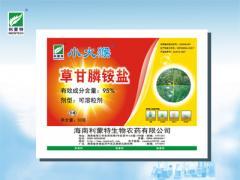 小火猴 95%草甘膦铵盐可溶粒剂