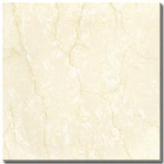 Ceramic facing tile (tile)