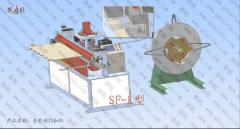 Equipment for the production of metal packaging