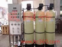 供应电镀污水回用设备 (反渗透纯水机)