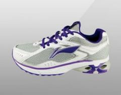 Trainers (for running)