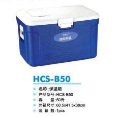 护车士车载保温箱HCS-B50