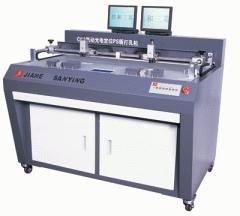 CCD气动光电定位PS版系列打孔机