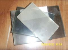Shielding glass