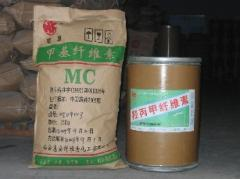 醋酸丁酯纤维素