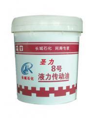 Oils, heat-transfer