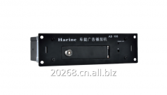 Car card advertising player AD-108