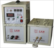 E-9188E18型 高频感应加热设备特规定制(分体式)