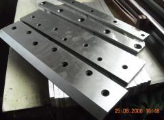 Machinery blade