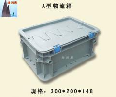 A型标准物流箱