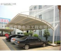 供应进口膜结构汽车棚、膜结构雨棚(采用钢结构C型钢)