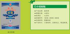 Monosodium glutamate,MSG,ajinomoto,china salt