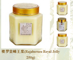 婆罗皇蜂王浆(Rajaborneo Royal Jelly 250g)