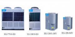 商用中央热水器