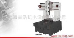 供应台湾鼎丰数控龙门加工心SM-600