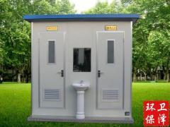 水冲直排两厕位