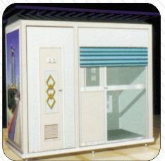 泡沫集便箱式移动公厕