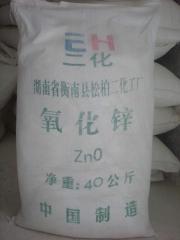 Zinc Oxide,氧化锌,饲料级氧化锌,工业级氧化锌,Цинк Оксид