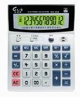 电子计算器03