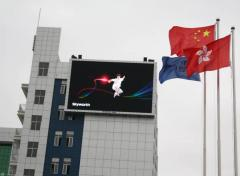 P20mm Outdoor Fullcolor LED Display