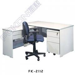 板式办公桌FK-2112