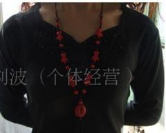 Necklaces (jewelry)