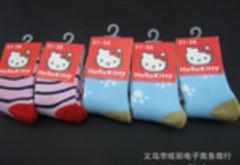 Thermal socks for children