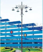 Fixtures for illumination of public premises
