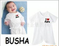 婴儿 连体衣