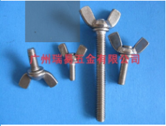 Mounting screws