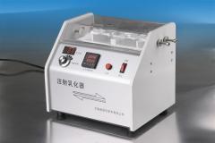 注射乳化器 ZR-3