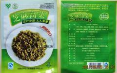 三叶小菜——芝麻高菜