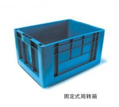 Boxes made of plastic (PET)
