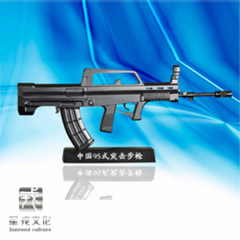 Gun plaster casts