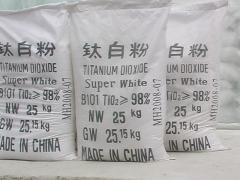 Titanium dioxide (钛白粉)
